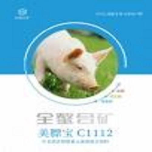 生长肥育猪微量元素预混合饲料——美膘宝C1112