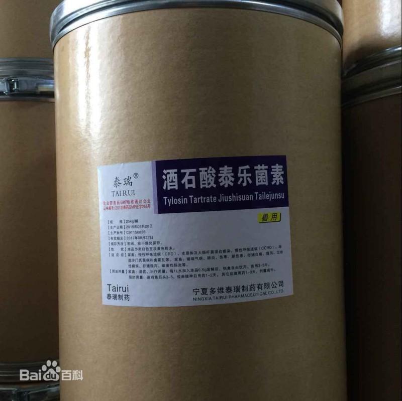 泰乐菌素酒石酸盐