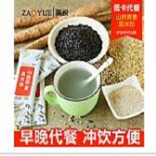 山药荞麦黑米粉