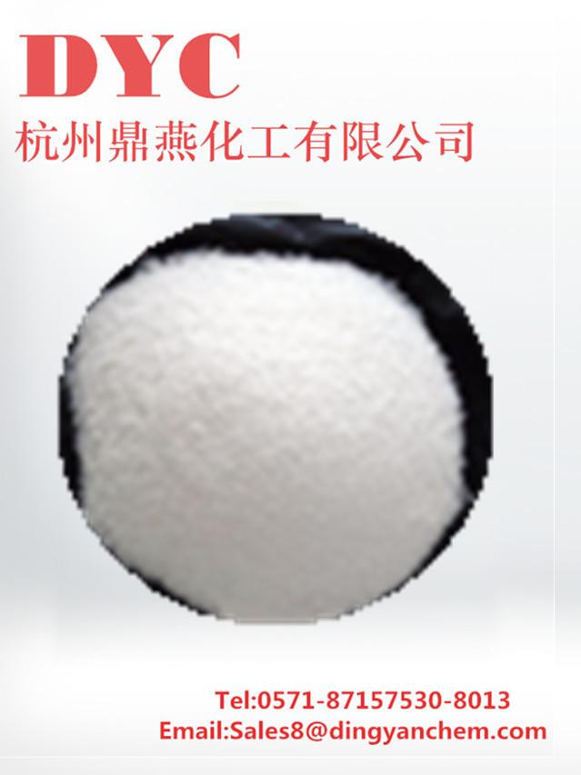 乙基纤维素(药用)9004-57-3
