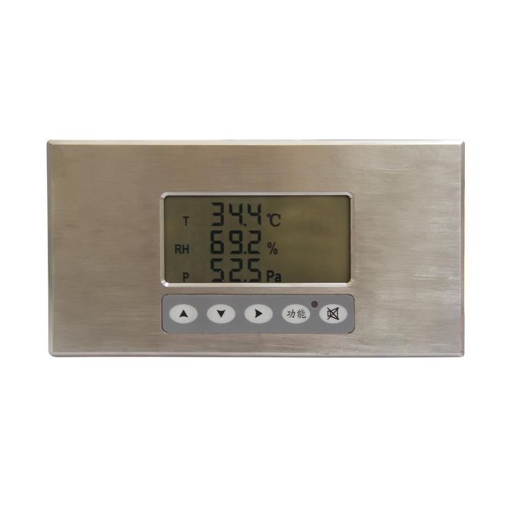 YGM909潔凈室專用溫濕度差壓顯示儀