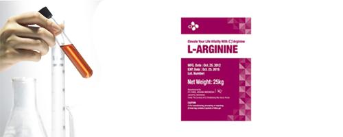 精氨酸(L-Arginine) 【氨基酸】