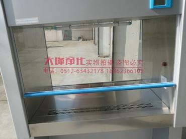 【厂家直销】大峰净化专业生产生物安全柜医疗洁净安全柜 使用寿命长 质优价廉 值得信赖