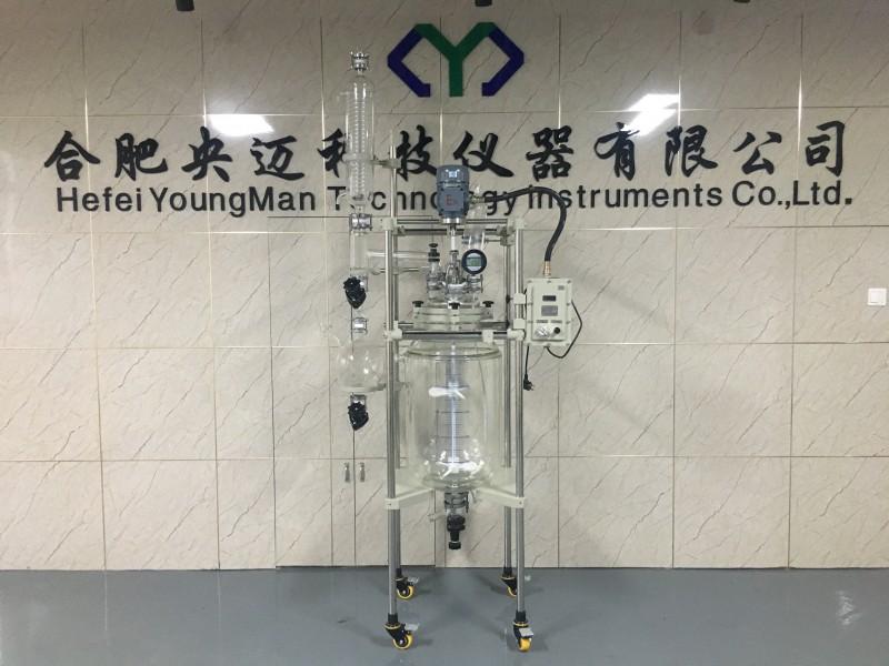 20L-200L双层玻璃反应釜