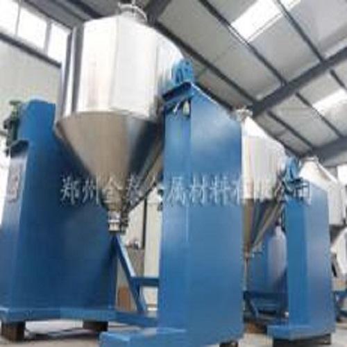 冶金干粉混合机、双运动干粉混合机