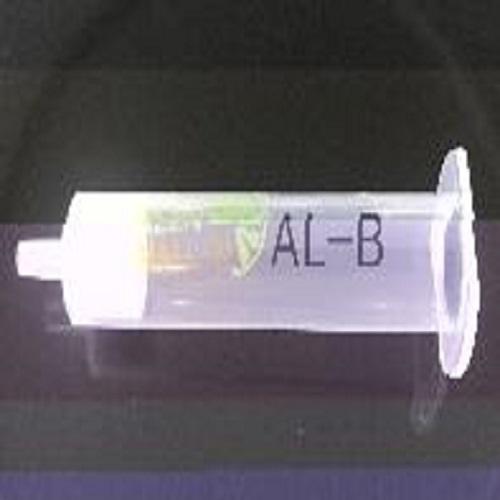氧化铝固相萃取柱