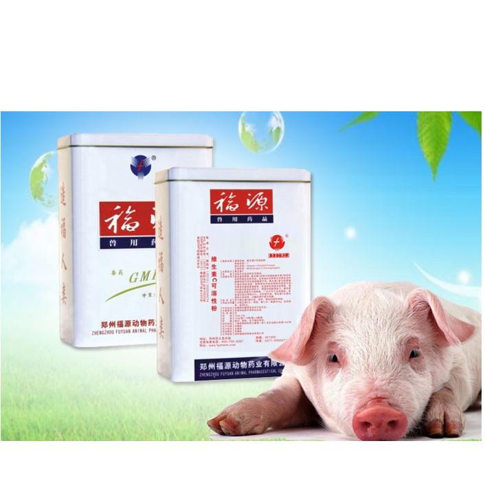 维生素C可溶性粉2