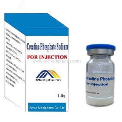注射用磷酸肌酸钠(1.0 g)