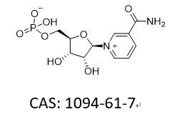 β-烟酰胺单核苷酸 NMN zwitterion