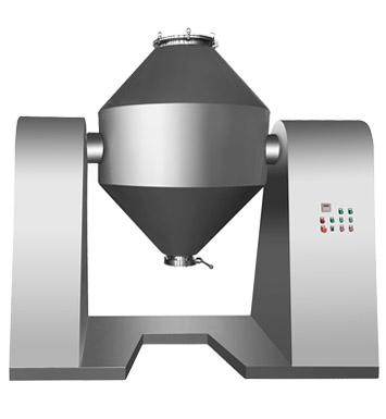 W系列双锥混合机