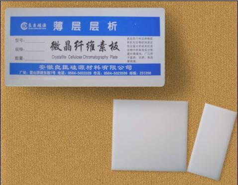 微晶纤维素薄层层析板