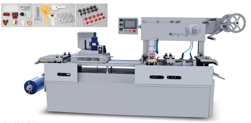 DPP260型平板式铝塑泡罩包装机
