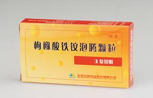 枸橼酸铁铵泡腾颗粒(复锐明®)——口服磁共振用铁对比剂
