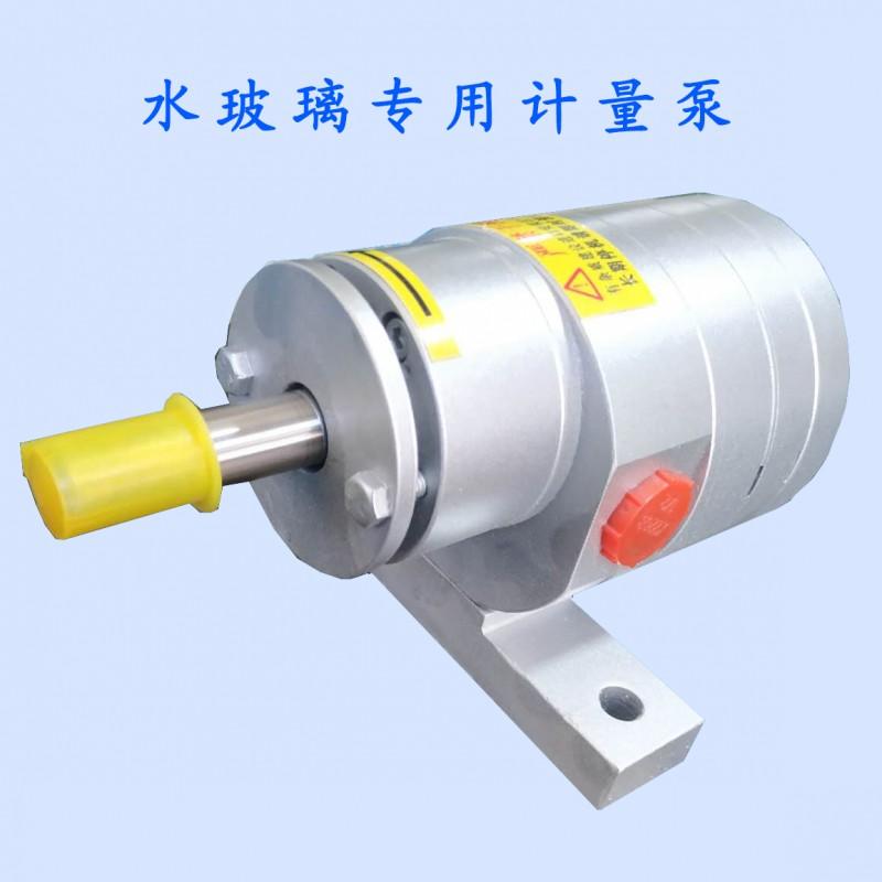 铸造专用齿轮计量泵