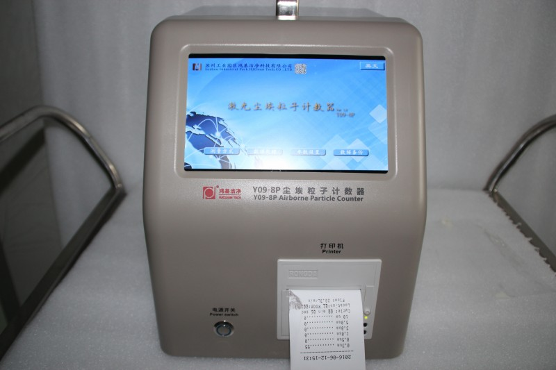Y09-8P型(100L/min)激光塵埃粒子計數器