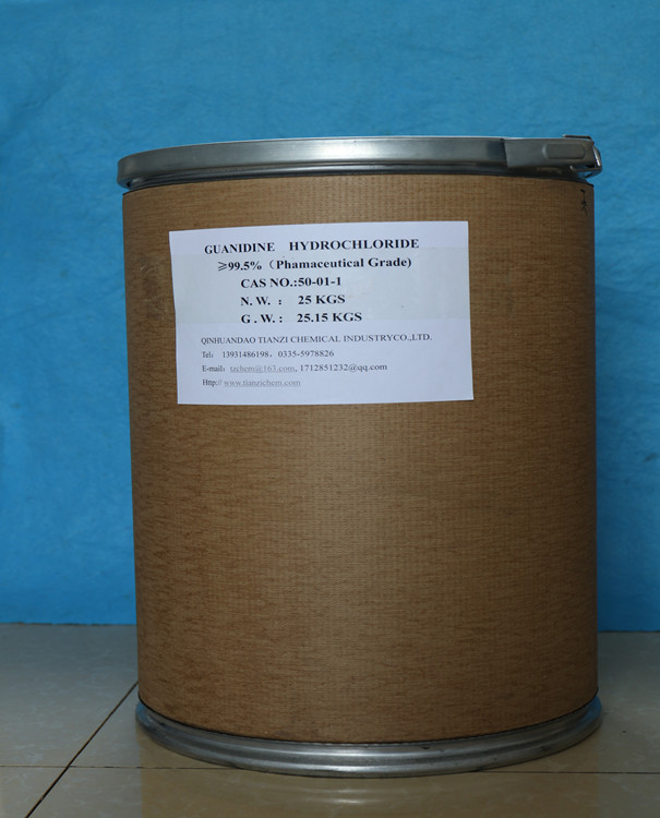 Guanidine Hydrochloride(For Medical)