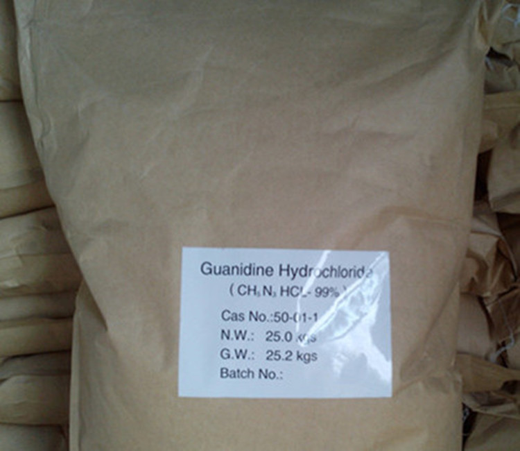 Guanidine Hydrochloride(for industry)