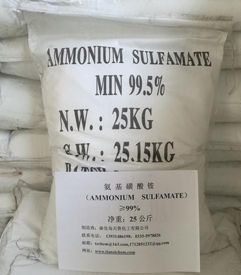Ammonium Sulfamate
