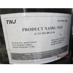 N-乙烯基吡咯烷酮(NVP)