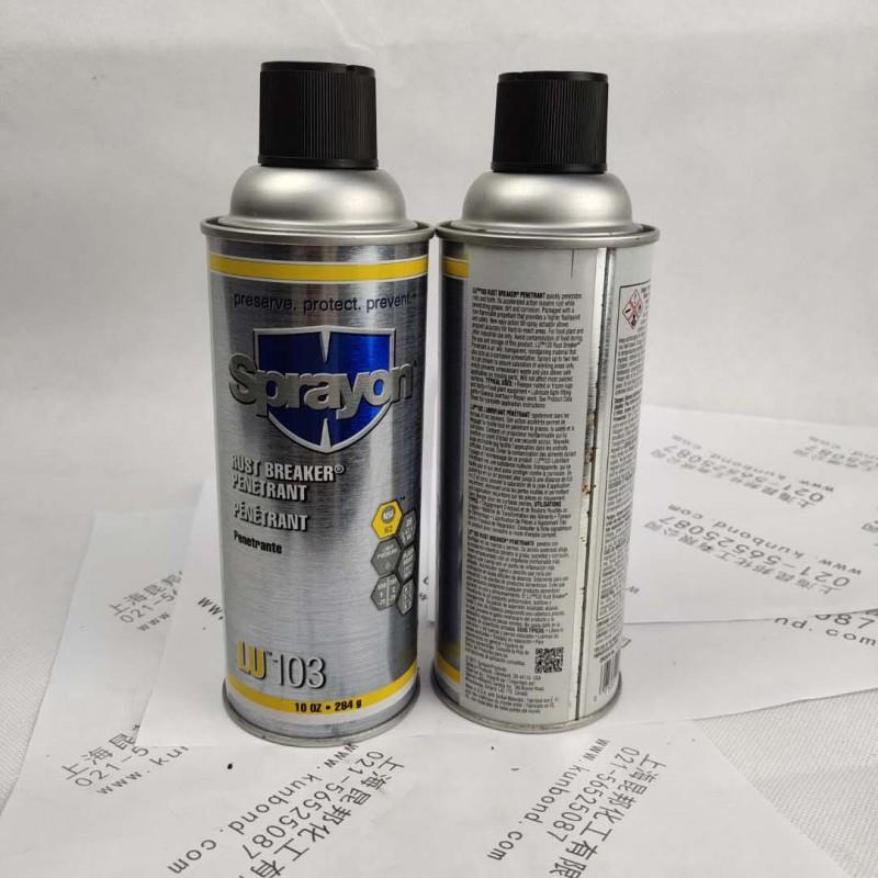 SPRAYON LU 103防锈剂重型防锈渗透剂(SPRAYON S00103)