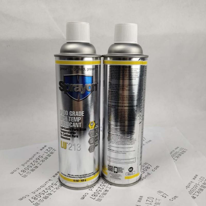 SPRAYON LU213食品级高温润滑剂