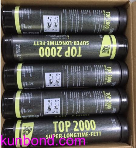 Autol TOP 2000润滑脂