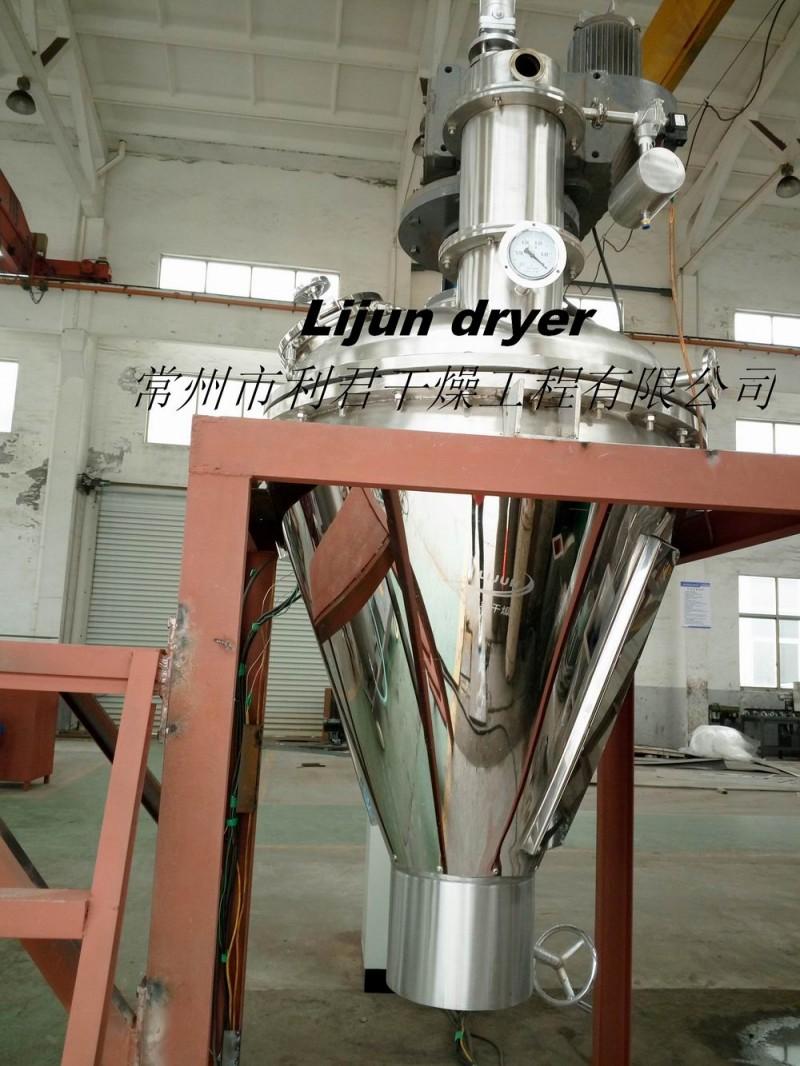 锥形螺带混合干燥机