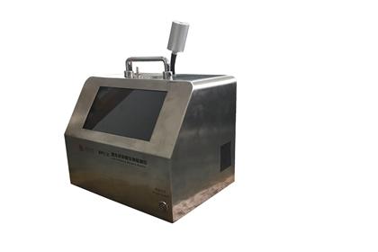 BPC-2型激光在线浮游菌检测仪