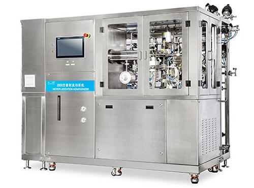 無菌生產型2000微射流均質機