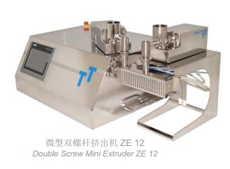 微型双螺杆挤出机 ZE12