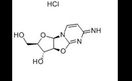 Cyclocytidine hydrochloride