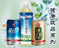健康饮品系列
