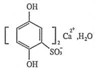 羟苯磺酸给钙