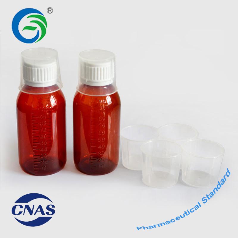 PET药用液体塑料瓶