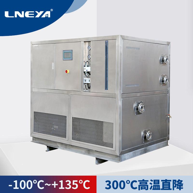 冷热一体恒温机,制药用高品质高低温循环机