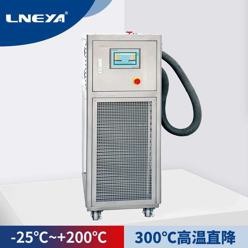 冷热冲击箱试验机,反应釜温度控制系统