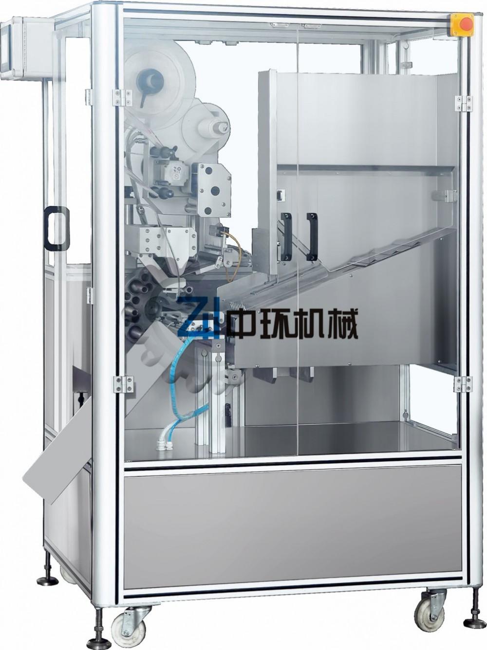 ZHTB60软管贴标机