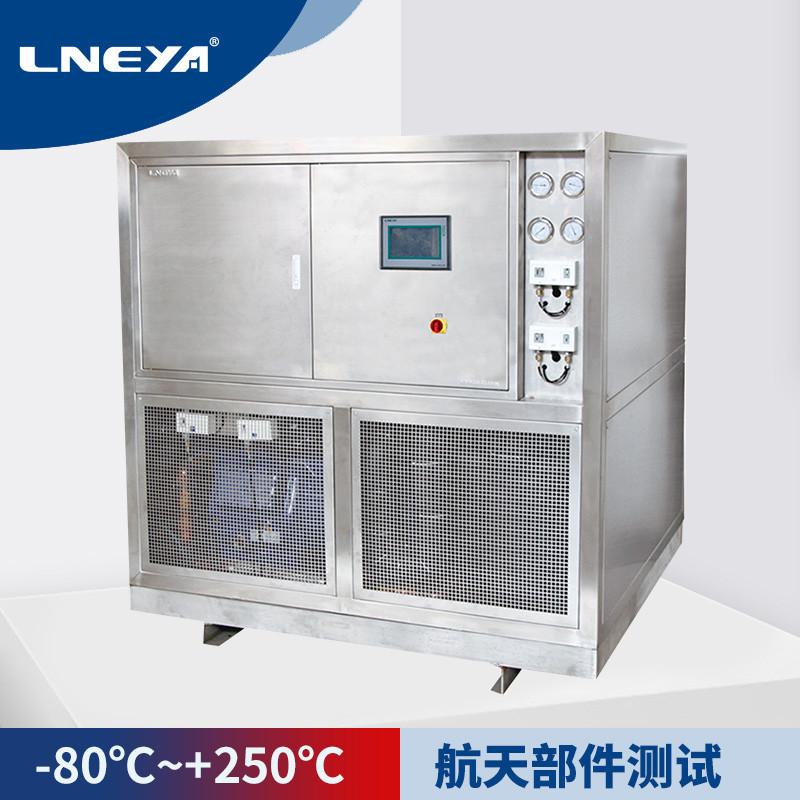 冷热冲击测试箱厂家,反应釜制冷加热循环器