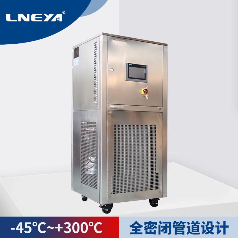 冠亚冷热一体机,全密闭高低温循环装置