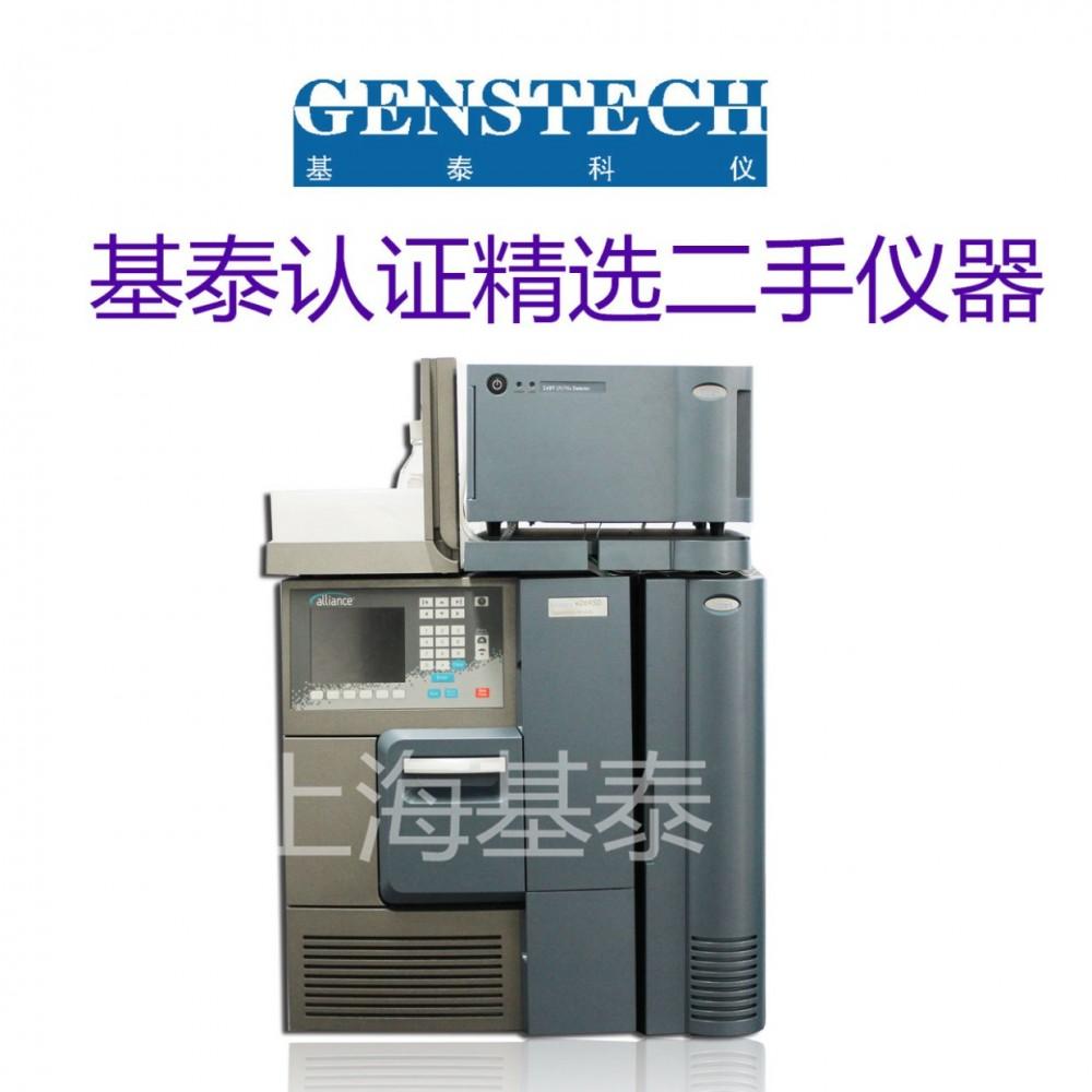 沃特世 E2695 HPLC 高效液相色谱