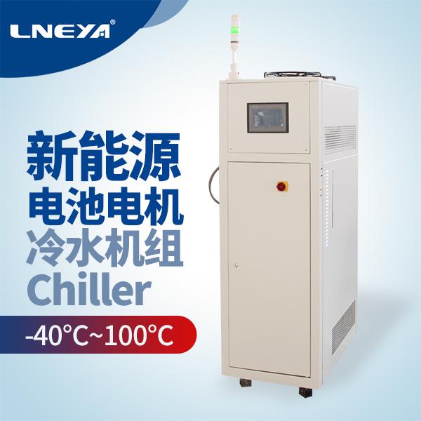 冷水机Chiller 数据采集和信号分析,电池检测