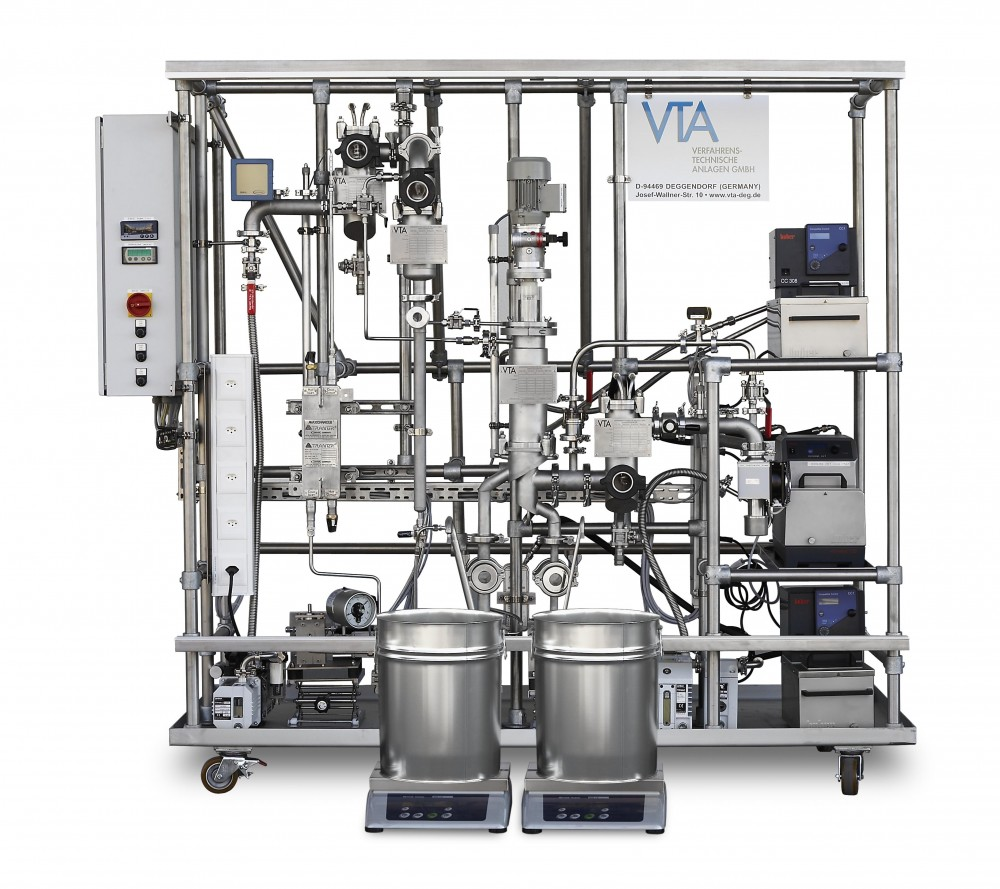 分子蒸餾設備