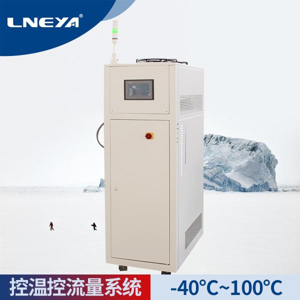 新能源液冷水冷机_水冷高低温一体机Chiller