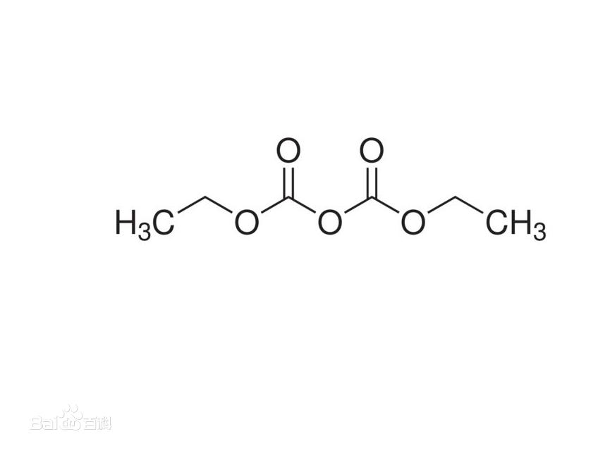 Diethyl pyrocarbonate,焦碳酸二乙酯