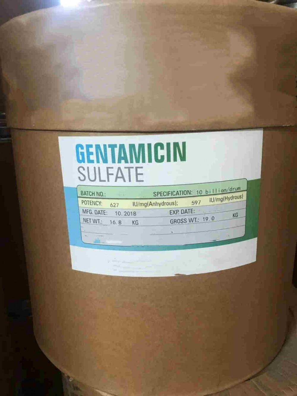 硫酸庆大霉素