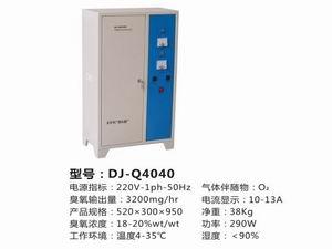 电解法臭氧发生器