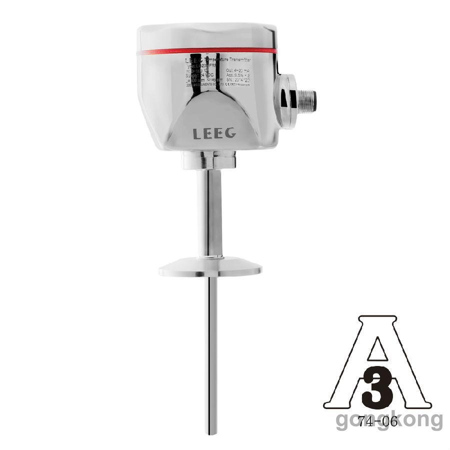 LG200-FRF卫生型温度变送器-3-A认证-LEEG立格仪表