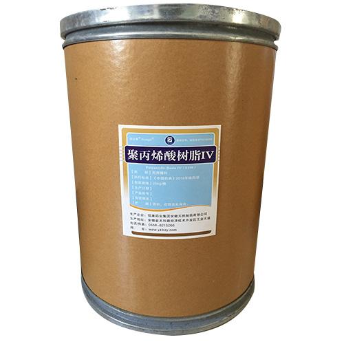聚丙烯酸樹脂IV(E100)