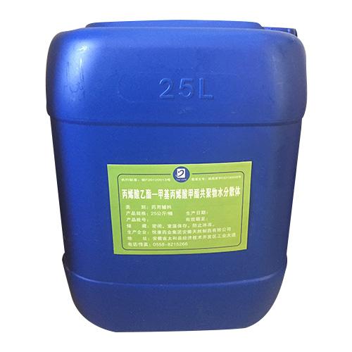 丙烯酸乙酯-甲基丙烯酸甲酯共聚物水分散體(NE30D)