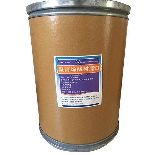 聚丙烯酸樹脂II(L100)